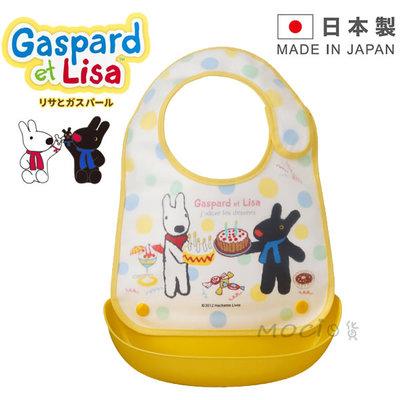 日本製 Gaspard et Lisa 嬰兒 兩用 口水巾 圍兜 飯衣 防漏防水 麗莎和卡斯柏 2WAY【MOCI日貨】