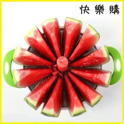 水果器花樣雕花模具削花刀西瓜切片器切菜美工刀分割器切水果雕刻