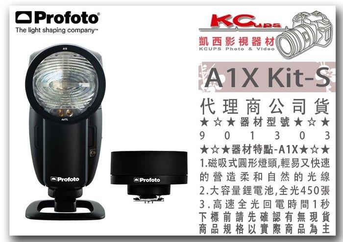 凱西影視器材【 Profoto 901303 A1X sony off-Camera kit 閃光燈 套組 】機頂閃