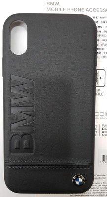彰化手機館 BMW iPhone XR 手機殼 正版授權 真皮正面銘刻背蓋 iPhoneXR 送滿版玻璃貼