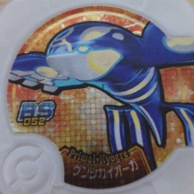 [現貨] 神奇寶貝pokemon tretta 卡匣 特別02彈 大師等級 級別4星 原始蓋歐卡 可召喚固拉多