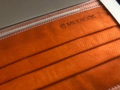 加拿大 MEDICOS 四層 橙 橘色 50枚 空運回台 BFE98 口罩