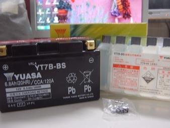 [新莊實體店面] ~ YUASA 湯淺電池 YT7B-BS (GT7B-BS)