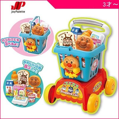 JP購✿4975201181406 大型購物車玩具 麵包超人 購物車玩具 超市 超商遊戲 購物推車 扮家家酒 兒童玩具