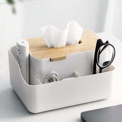 簡約 橡木蓋 分隔收納面紙盒 收納 面紙盒 置物 收納盒 桌面收納 居家【RS1088】