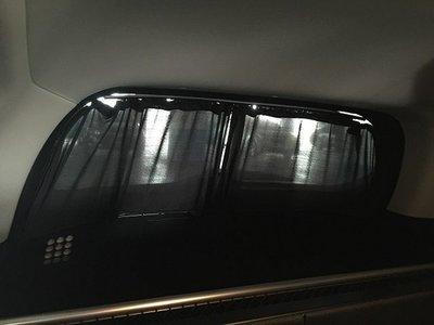 (柚子車舖) 三菱 SAVRIN OUTLANDER FREECA 休旅車專用窗簾 -可到府安裝 b