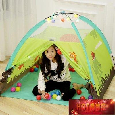 帳篷 兒童帳篷室內外玩具游戲屋公主寶寶過家家折疊大房子海洋球池RM  【HOT購物狂】
