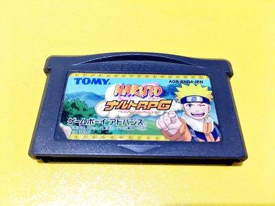 幸運小兔 GBA遊戲 GBA 火影忍者 RPG 火影忍者 NARUTO 任天堂 NDS、NDSL、GBM 適用 E1