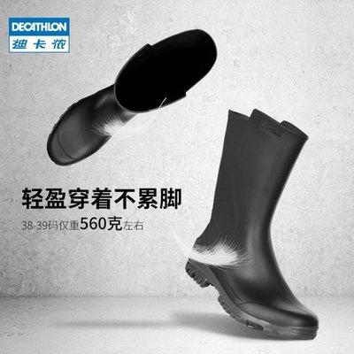 迪卡儂旗艦店官方店 短筒雨鞋雨靴水鞋 男女成人 SOLOGNAC SJSP