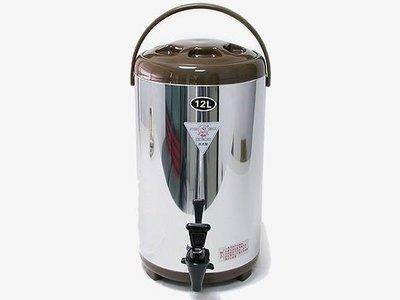 克林 二手貨 (萬物收) 全新 牛88  12L 白鐵 保溫桶 保溫 茶桶 紅茶桶 飲料 餐飲 設備