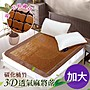 【三浦太郎】頂級手作軟繩。冰川碳化楠竹3D...