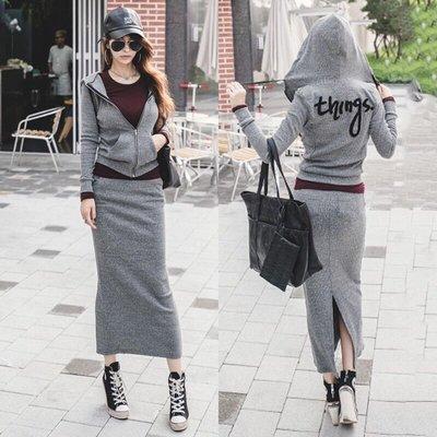 時尚秋季休閒運動修身長裙套裝(黑、灰)