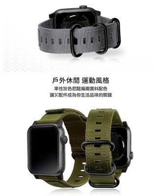 現貨 公司貨 美國 UAG Apple Watch 42/44mm Nato錶帶-兩色 尼龍編織錶帶