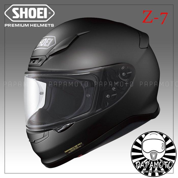 【趴趴騎士】SHOEI Z7 消光黑 ( Z-7 全罩安全帽 附 Pinlock 防霧片