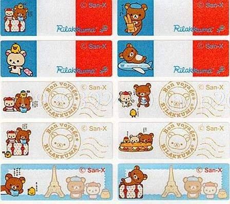 超大張拉拉熊鑽石版高雄瑞豐夜市姓名貼紙-懶懶熊正版卡通防水超黏撕不破還送可愛袋
