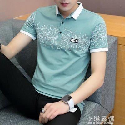 哆啦本鋪 男士短袖T恤青年夏季純棉上衣服有領丅帶領體桖男裝翻領POLO衫潮 D655