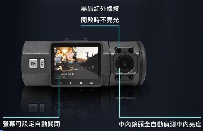 (聊聊議價)(免運送32G) MASI M2 車前車內雙鏡頭 行車紀錄器 計程車營業車
