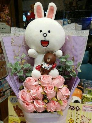 公仔花束 日本公仔製作 超可愛 Line 系列 熊大 Brown connie 公仔 卡通花束 情人節禮物  情人節花束