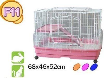 ☆汪喵小舖2店☆ 日式精緻貓籠兔籠(小) /防噴尿設計~粉紅色藍色 F11 ( C015-7 )
