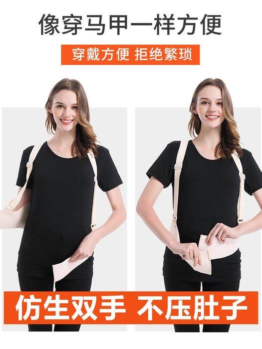 衣萊時尚-熱賣款孕婦托腹帶孕婦專用透氣女懷孕期晚期產前護腰保胎拖托腹帶春夏季