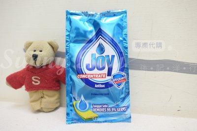 【Sunny Buy】◎現貨◎ 美國 Joy Safeguard 洗碗清潔劑 洗碗精 隨手包 36ml