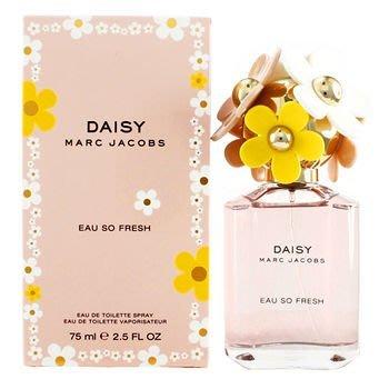 Marc Jacobs DAISY EAU SO FRESH 清甜雛菊 女性淡香水 75ML ✪棉花糖美妝香水✪