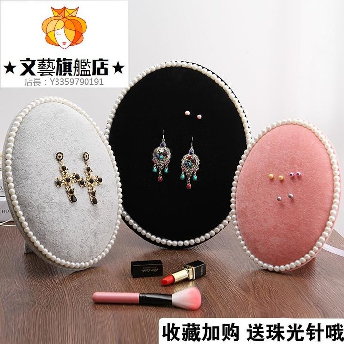 預售款-WYQJD-首飾展示架飾品展示板珠寶展示道具耳環架耳釘架項鏈架耳環展示架*優先推薦