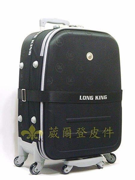 《缺貨中補貨葳爾登》英國硬殼LongKing六輪29吋登機箱360度行李箱/設計獎旅行箱29吋1982黑色