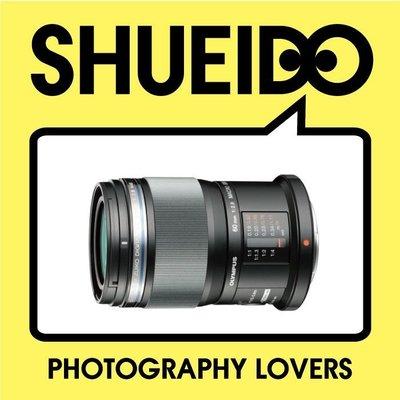 集英堂写真機【全國免運】【預購】OLYMPUS M.ZD MZD ED 60mm F2.8 MACRO 微距 鏡頭 A