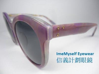 信義計劃 LASH OVERLAP III ImeMyself Eyewear 太陽眼鏡 手工眼鏡 圓框 膠框 大框