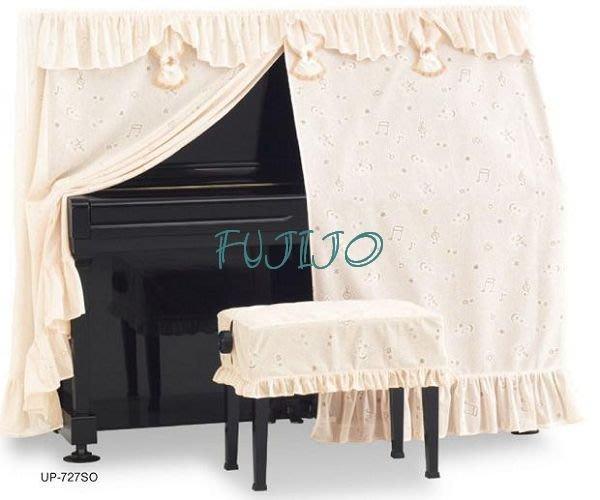 ~FUJIJO~日本存貨款~日本限定販售【粉橘色音符記號】日本製 全罩鋼琴防塵套/全罩琴罩 鋼琴罩