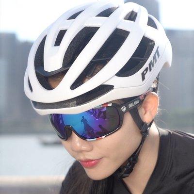 自行車安全帽PMT頭盔夏季公路山地騎自行車帽越野超輕氣動一體成型安全帽男女
