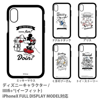 尼德斯Nydus 日本正版迪士尼 米奇 小熊維尼 唐老鴨 愛麗絲 玩具總動員 軟殼 手機殼 耐衝擊 iPhone X