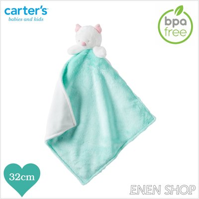 『Enen Shop』@Carters 貓頭鷹款baby安撫毛巾 #L35720H|one size 新生兒/彌月禮