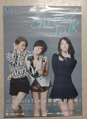 【官方海報】Dream Girls Girl's Talk 海報 李毓芬 郭雪芙 宋米秦