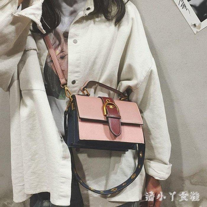 手提包小包包女2018新款潮韓版少女百搭斜挎撞色小方包 XW4255