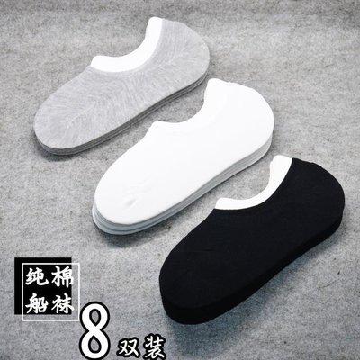 船襪男士黑白色防臭豆豆鞋襪子夏天男棉質短襪薄款淺口夏季隱形襪