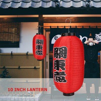 家居小鋪?10寸實用燈籠布 關東煮 2/4個包裝SH雜貨RT931