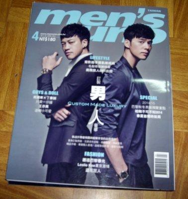 【阿魚書店】Men's uno 2014-04-176-何潤東X丁春誠 專訪