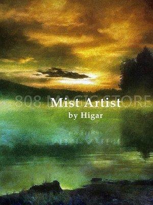 [808 MAGIC]魔術道具 蒙娜麗莎預言本 (小號) 165 x 238mm