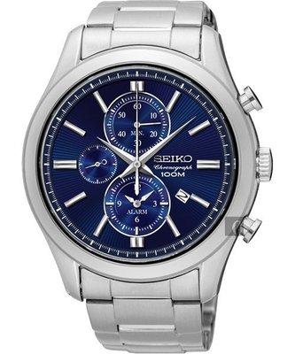 SEIKO精工 CS 計時腕錶(SNAF65P1)-藍/43mm 7T62-0LJ0B