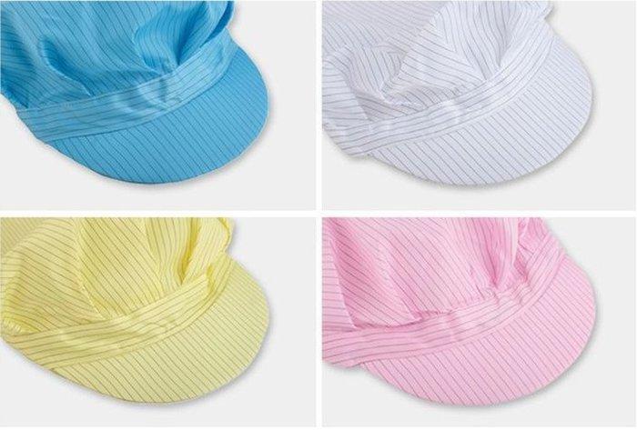 白色藍色條紋防靜電小工帽防靜電帽子工廠員工防靜電無塵帽開窗帽