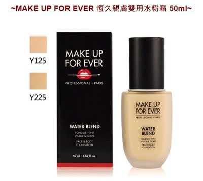 [現貨] Make up for ever 浮生若夢雙用水粉霜50ml(防水/ 服貼/ 不脫妝)50ML 台中市