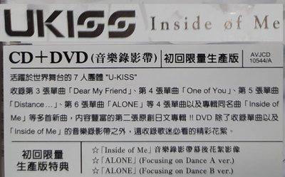 二手專輯[U-KISS  Inside of Me在我心中]CD膠盒+寫真歌詞本+中文歌詞摺頁+側背標+CD+DVD