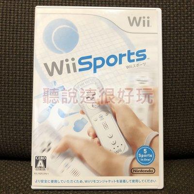 滿千免運 Wii 運動 Sports 日版 正版 遊戲 wii 運動 Sports 日版 44 W942