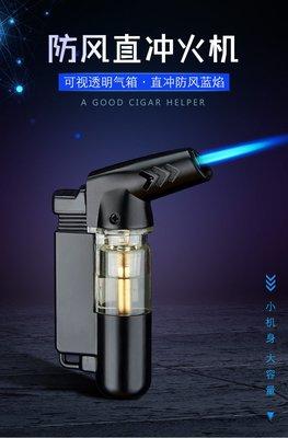 BK862便攜塑膠單直沖防風打火機 焊接雪茄艾灸高溫小焊槍隨身鑰匙圈