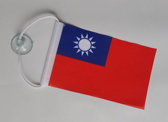 中華民國。台灣。吸盤旗。2入組