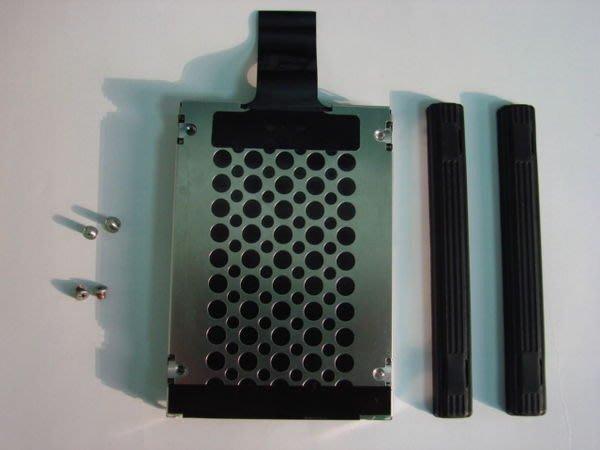 IBM X60/X61/T6/R6/T400/T410/T420 Thinkpad 筆電專用硬碟框架 (含硬碟框架*1+保護膠條*2+螺絲*4)