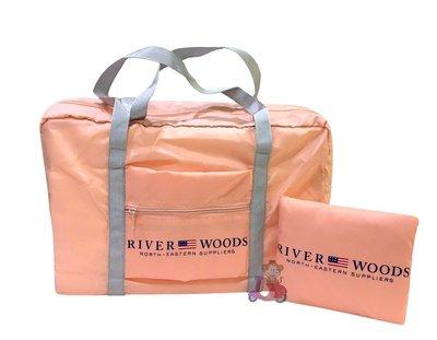 {阿猴達可達美妝館} sogo River Woods 可摺疊旅行收納包 手提袋/旅行包 全新限量特價100元