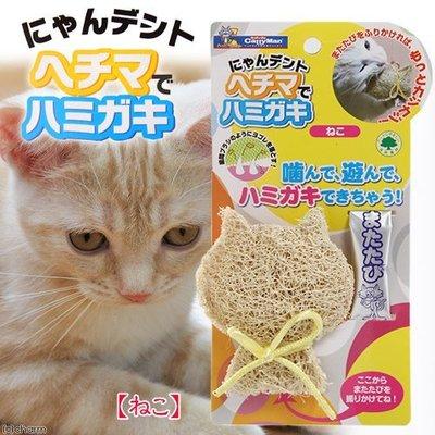 *WANG*日本Catty Man 貓用木天蓼添加絲瓜刷牙玩具 //